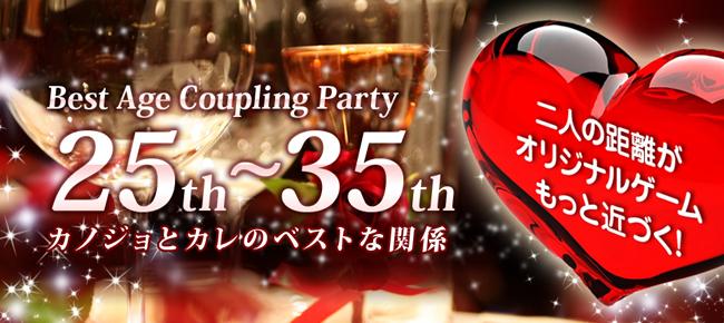 2/28 恵比寿 ☆25~35歳限定☆人気恵比寿のお洒落レストランで出会えるランチパーティー