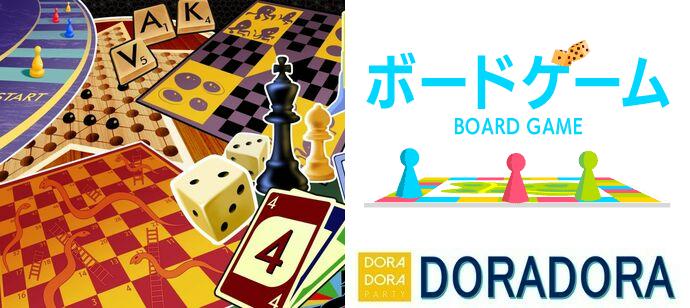コロナ対策済人気ゲームを楽しみながら出会おう!各種ゲーム体験オフ会